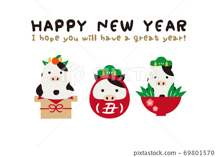 New Year's card 2021 Ox 3 lucky charms white background 69801570