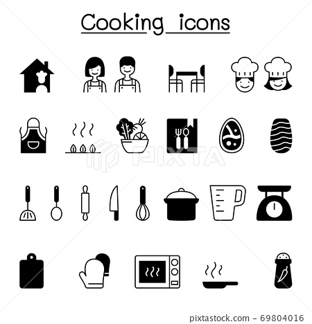 Cooking icon set vector illustration graphic design 69804016