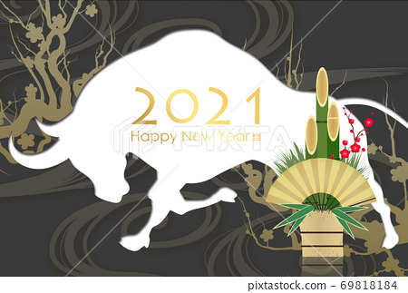 2021 New Year's card 69818184