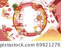 優雅的日本新年框架 69821276