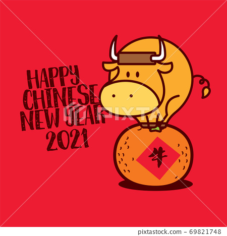 Celebration of Chinese New Year 2021. Cute cow character standing on Mandarin Orange with calligraphy paper. Translation: Cow - vector 69821748