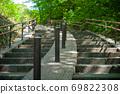 公园楼梯 69822308