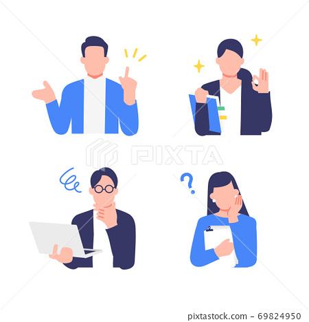 具有各種表情的商務人士的上身插圖素材 69824950