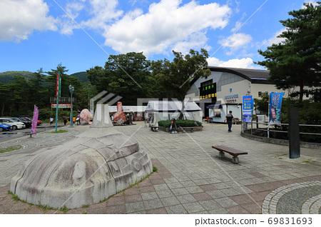 Yamanashi Road Station Narusawa Mt. Fuji Museum 69831693