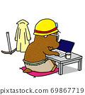 Mole of remote work with corona 69867719