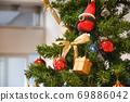 멋진 크리스마스 트리 69886042