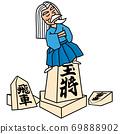 Professional shogi player on the piece of shogi 69888902