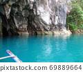 菲律賓公主港地下河國家公園西洋鏡風格 69889664