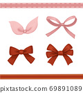 Ribbon and ribbon string illustration 69891089