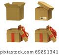 Box illustration 69891341