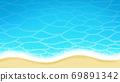 Sea illustration 69891342
