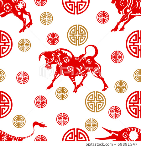 Happy Chinese New Year background.  2021 year  69891547