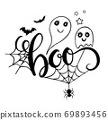 Boo lettering 69893456