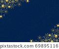 Snowflake background blue gold powder 69895116