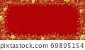 Snowflake background red gold powder frame 69895154