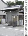 Tokaido Akasaka-juku Honjin trace 69896514