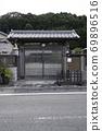 Tokaido Akasaka-juku Honjin trace 69896516