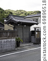Tokaido Akasaka-juku Honjin trace 69896518