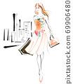 ◆時尚曲棍球系列:春夏裝1號◆ 69906480