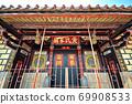 建築 台灣 金門 水頭聚落 老屋 閩式古厝 Kinmen Shueitou Village 69908533