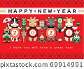 "2021 Ox Year Illustration New Year's card design ""Cow and Japanese lucky charm Japanese style red background"" HAPPY NEW YEAR 69914991"