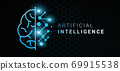 Artificial Intelligence. Digital Human Brain Half And Circuit Board Lines And Dots 69915538