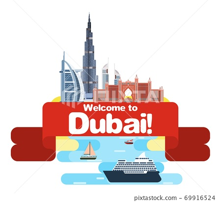 welcome to the arab emirates, city of skyscrapers 69916524