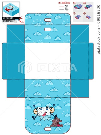 box template for printing. blue and toilet paper 69916530