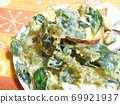 Vegetable tempura 69921937