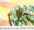 Vegetable tempura 69921938