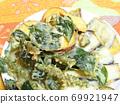 Vegetable tempura 69921947