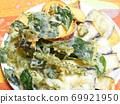 Vegetable tempura 69921950