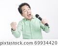 노래 남성 69934420