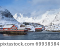 """A"" village on Lofoten Islands, Norway 69938384"