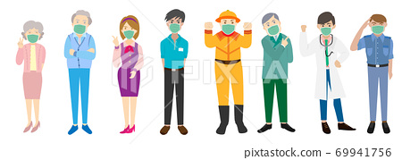 Vector illustration of people of different professions and ages wearing masks to protect against corona virus, influenza, air pollution. 69941756