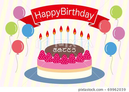 Happy birthday cake 69962039
