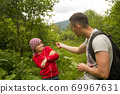 Father and son 69967631