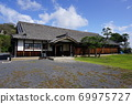 Tsuyamakan (former student dormitory for students with a connection to Okayama prefecture who are going to a university in Tokyo in Tsuyama Park) 69975727