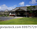 Tsuyamakan (former student dormitory for students with a connection to Okayama prefecture who are going to a university in Tokyo in Tsuyama Park) 69975729