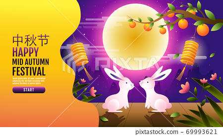 Happy Mid autumn festival. rabbits , Fantasy Background, texture drawing illustrate. Chinese 69993621