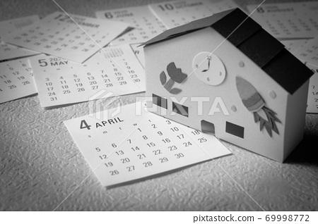 원사와 4 월의 달력 탁아소, 유치원, 보육원, 인정 어린이 원 탁아소와 4 월 달력 69998772