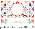 "2021 2033 Ox year illustration New Year's card design ""Cow and gorgeous Japanese style flower frame frame"" Happy New Year 70003874"