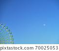 히라 카타 파크 관람차와 새벽의이자 요이 달 70025053