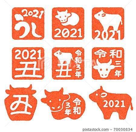年度最佳漢科2021 70030834
