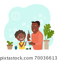 Black boy and his father brushing teeth illustration 70036613