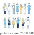 13个人医疗福利人一套 70038280