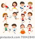 Kids Sports Activities, Sports outdoors vector flat illustration 70042840