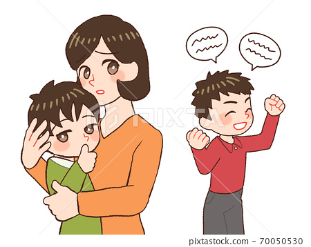 아이의 발육이 지연 고민 엄마의 일러스트 70050530