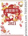 新年快樂可愛的十二生肖牛新年賀卡模板/ 2021 70059007