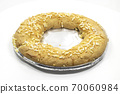 sweet bisulan donut with hole and sugar 70060984